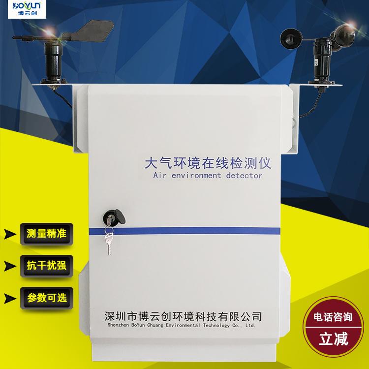 大气环境检测仪产品图